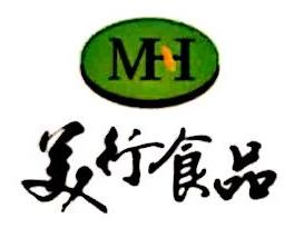 黄山市美行食品有限公司