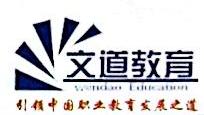 陕西文道教育科技有限公司 最新采购和商业信息
