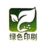 梧州市蝶山人民印刷厂