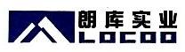 上海朗库实业有限公司 最新采购和商业信息