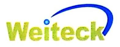 深圳市维信欣电子有限公司 最新采购和商业信息