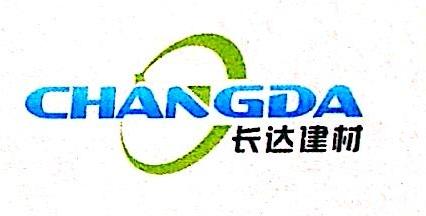 江苏长达环保节能科技有限公司