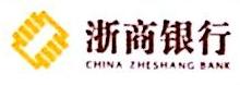 浙商银行股份有限公司金华浦江支行 最新采购和商业信息