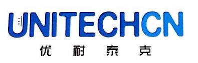 优耐泰克营养食品(上海)有限公司 最新采购和商业信息