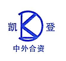 江阴凯联起重机械有限公司
