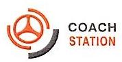 昆山市汽车客运中心站有限公司 最新采购和商业信息