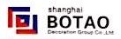 邵阳波涛装饰设计工程有限公司 最新采购和商业信息