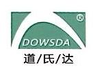 重庆道氏达建筑材料有限公司 最新采购和商业信息