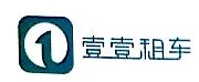 北京壹租科技有限公司