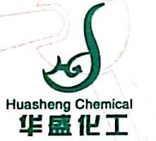 如东县华盛化工有限公司 最新采购和商业信息