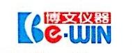苏州博文仪器科技有限公司