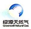 宁波绿源物流有限公司 最新采购和商业信息