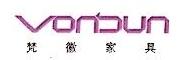 上海梵徽家具有限公司