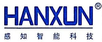 深圳市东润达科技有限公司 最新采购和商业信息