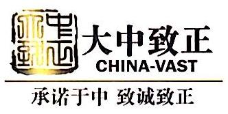 重庆大中致正投资管理有限公司