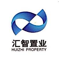 湖南汇智置业投资有限公司