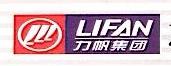 惠州市欣迪诚汽车贸易有限公司 最新采购和商业信息