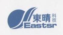 河南东晴科技有限公司