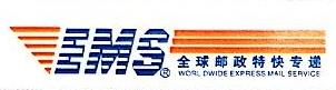 辽宁中邮物流有限责任公司 最新采购和商业信息