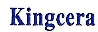 深圳市金磁电子有限公司 最新采购和商业信息