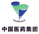 国药控股国大药房沈阳连锁有限公司