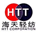 上海东华海天进出口有限公司 最新采购和商业信息