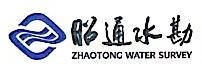 昭通市水利水电勘测设计研究院 最新采购和商业信息