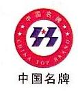 河南省腾牛工程机械有限公司 最新采购和商业信息