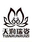 深圳市天润瑞姿美容服务有限公司 最新采购和商业信息