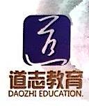 昆明道志教育信息咨询有限公司 最新采购和商业信息