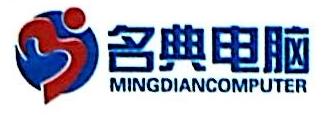 贵州新欣名典贸易有限公司 最新采购和商业信息