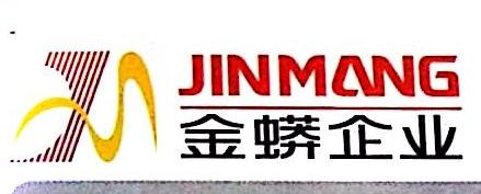 杭州金蟒贸易有限公司 最新采购和商业信息