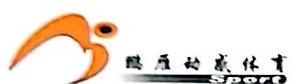 深圳市鹏雁动感体育用品有限公司 最新采购和商业信息
