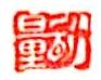 广州市柏乐物业管理有限公司 最新采购和商业信息