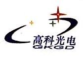 长治虹源光电科技有限公司