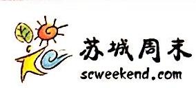 苏州八零九零广告传媒有限公司