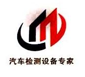 深圳市翔铭贸易有限公司 最新采购和商业信息