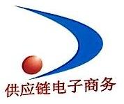 深圳前海鹏大电子商务有限公司 最新采购和商业信息