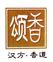 晋江市和意商贸有限公司 最新采购和商业信息