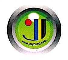 全领先科技开发(深圳)有限公司 最新采购和商业信息