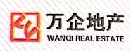 广西万企房地产投资管理有限公司 最新采购和商业信息