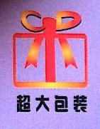 佛山市禅城区超大包装材料厂 最新采购和商业信息