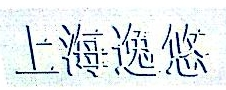上海逸悠科学仪器有限公司 最新采购和商业信息
