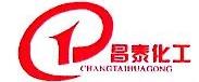 广饶县昌泰化工有限公司 最新采购和商业信息