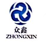 沧州众鑫不锈钢制品有限公司 最新采购和商业信息