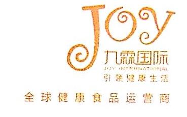 深圳市九霖国际商贸有限公司 最新采购和商业信息