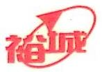 江门市蓬江区裕城电器有限公司 最新采购和商业信息