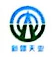 天伟化工有限公司 最新采购和商业信息