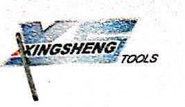 杭州兴盛工具厂 最新采购和商业信息