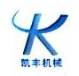 缙云县凯丰机械配件厂 最新采购和商业信息